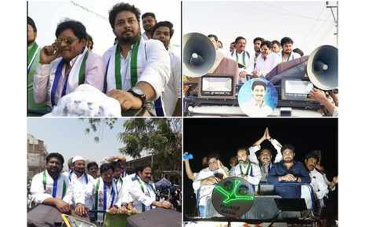comedian ali and hero tanish campaigning for ysrcp in kurnool district