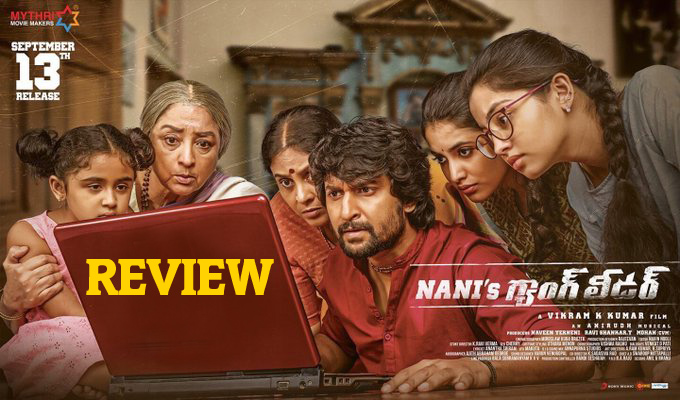 Gang Leader Review