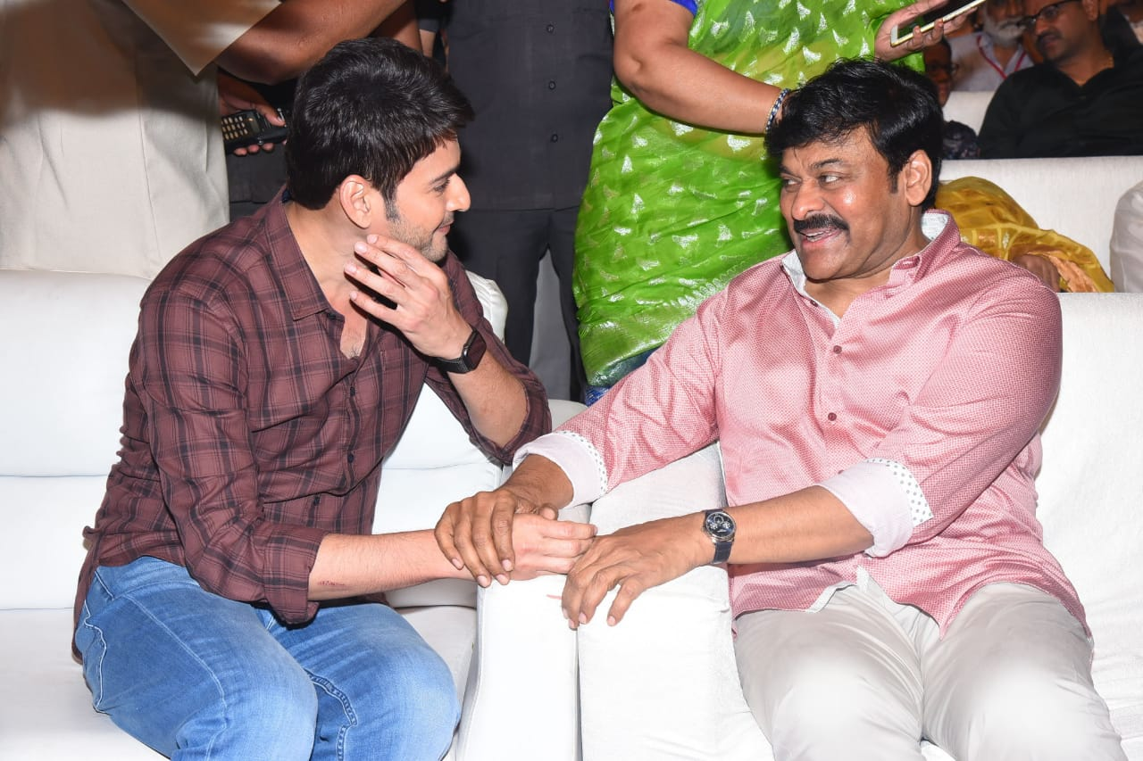 Maheahbabu-with-Chiru.jpg