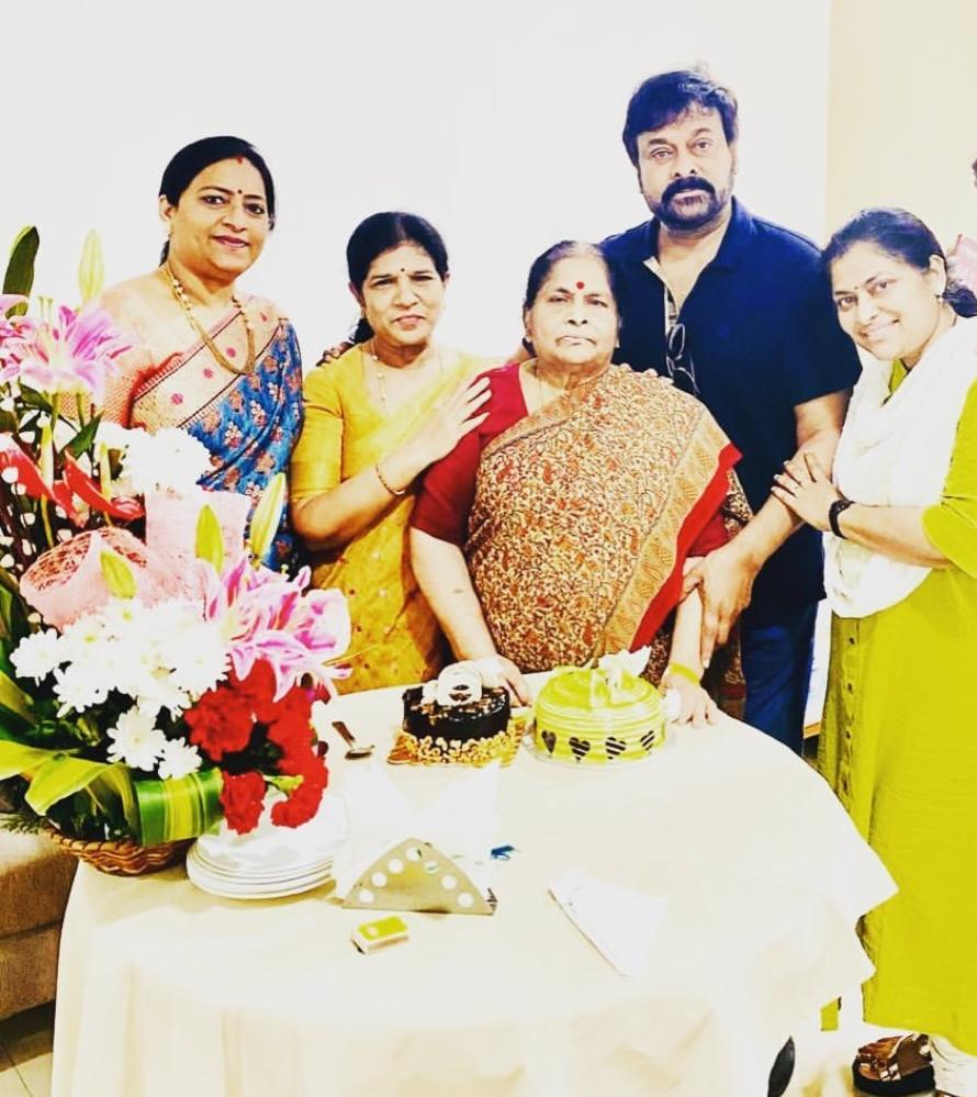 Chiranjeevi Mother birthday.jpg
